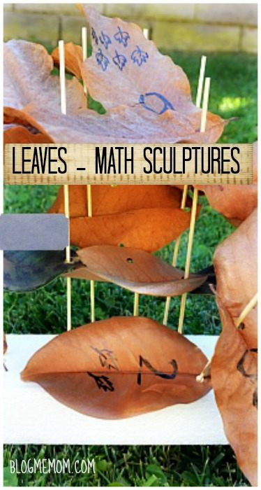 Leaves Math - Stacking and Sculptures from Blog Me Mom