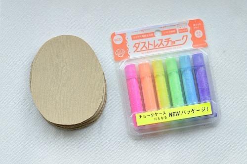 materials for chalk art